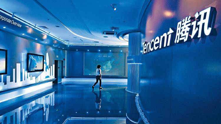 https___s3-ap-northeast-1.amazonaws.com_psh-ex-ftnikkei-3937bb4_images_7_6_1_0_15260167-1-eng-GB_tencent headquarters