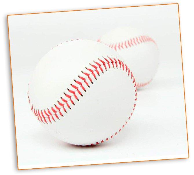 Una pelota de béisbol